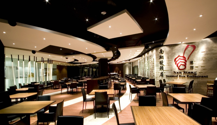 NanXiang Restaurant